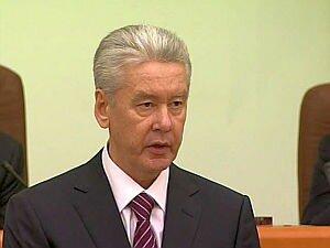 Сергей Собянин утвержден на посту мэра Москвы