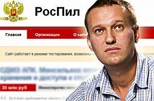 Навальный обвинил Роспотребнадзор в «распиле» при обновлении сайта