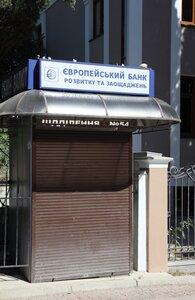 Европейский банк на Украине