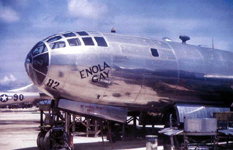Бомбардировщик B-29 Суперфортресс.jpg