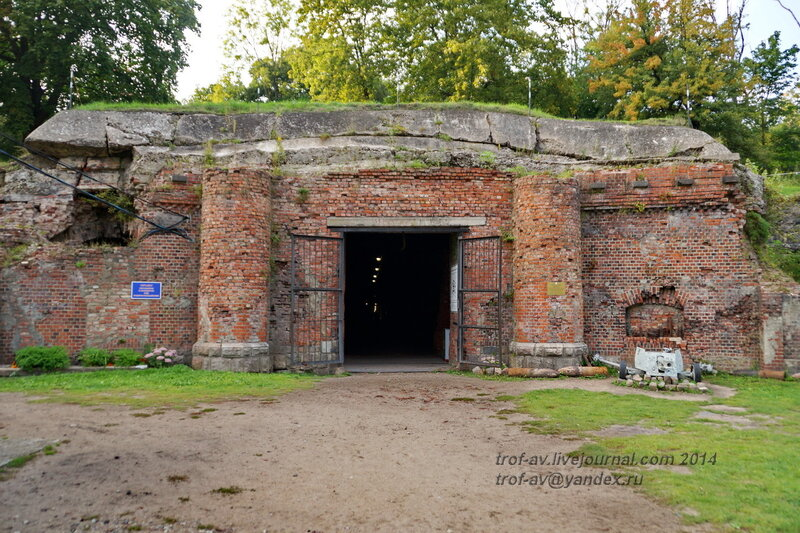 Схема осмотра форта № 5