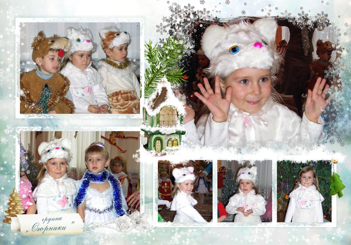 шаблон фотокниги для детского сада новый год