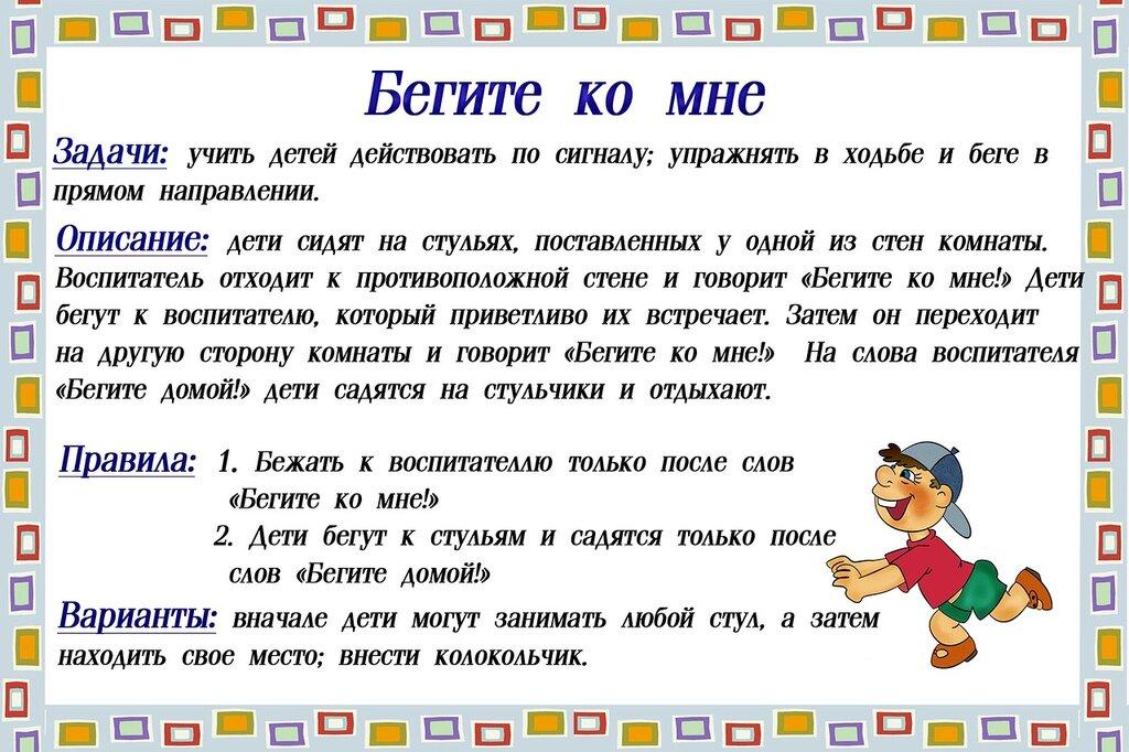 киров 33 канал телепрограмма для детей