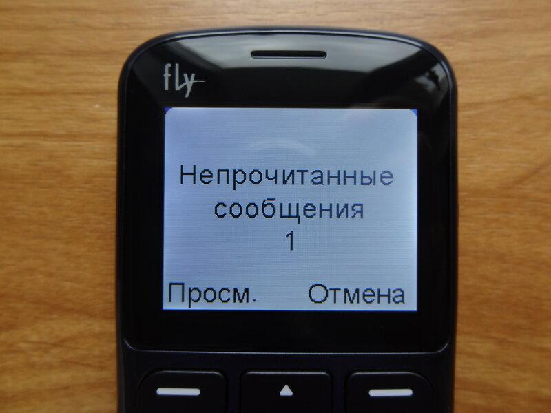 Игру На Телефон Косяк