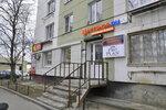 intim-magazini-v-sankt-peterburge-adresa
