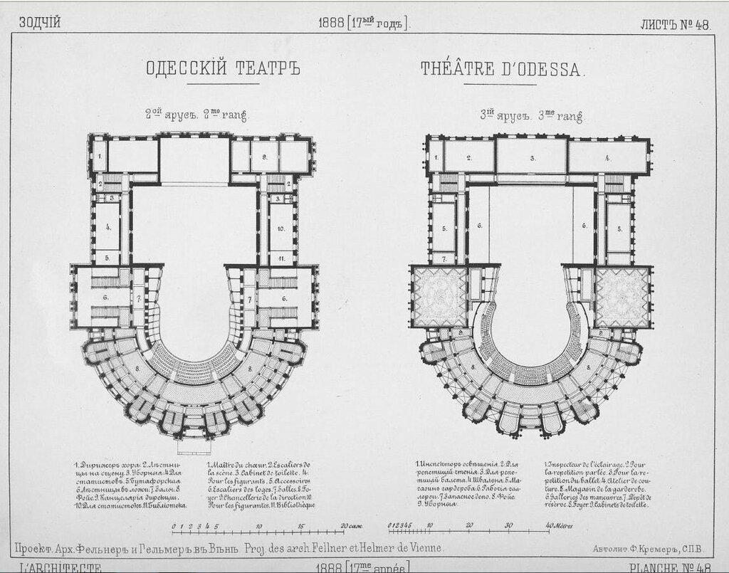 Зодчий 1888.5.JPG