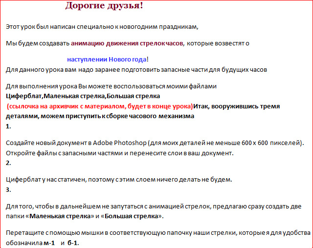 https://img-fotki.yandex.ru/get/6001/231007242.17/0_1148aa_14e2a6e3_orig