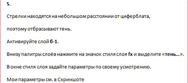 https://img-fotki.yandex.ru/get/6001/231007242.17/0_1148ae_a821e8bd_orig