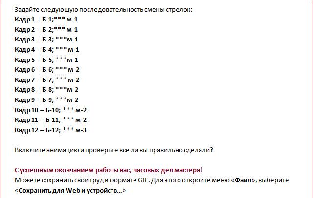 https://img-fotki.yandex.ru/get/6001/231007242.17/0_1148b9_a3bcc5b7_orig