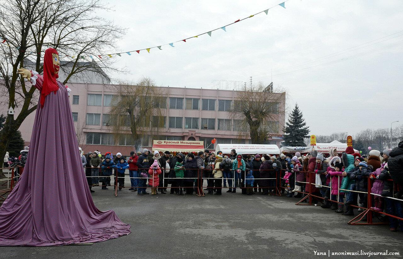 Масленица-2015 в Гомеле. ДК Фестивальный.