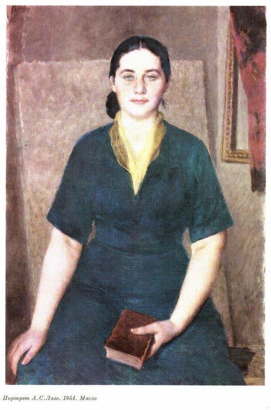 Портрет А.С.Лазо, 1954 г. Холст, масло, 51 х 33 см | Portrait of A. Lazo, 1954. Oil on canvas, 51x33cm