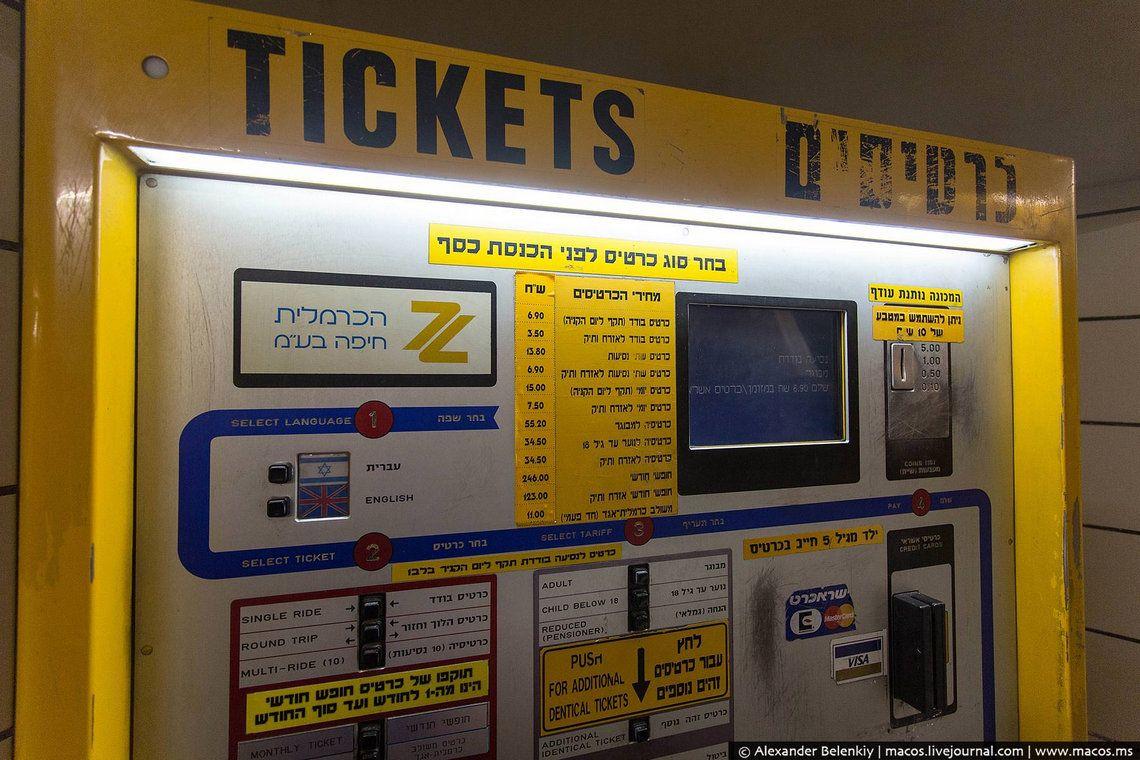 6 Да и сами автоматы оказались совсем неудобными, оплатить можно только монетами: купюры машина не п