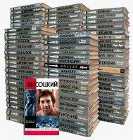 Книга Серия Жизнь замечательных людей в 255 книгах (1961 - 2010) fb2 + 4 книги djvu 271Мб