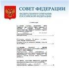 Книга Рынок моторного топлива в России. 2011