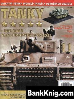 Журнал TANKY - kolekce pancéřových vozidel 11_PzKpfw VI Ausf. E Tyger rar 8,44Мб