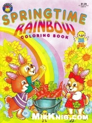 Книга Coloring Book Springtime Rainbow