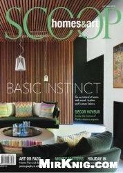Журнал Scoop Homes & Art - Autumn 2012