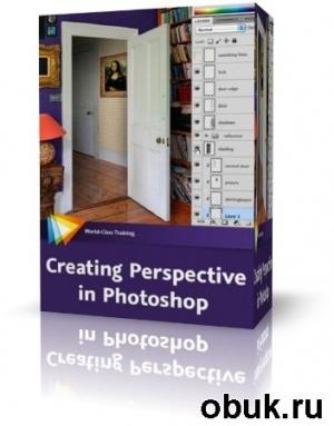 Книга Creating Perspective in Photoshop - Создание перспективы в Photoshop (2011)