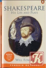 Книга Fowler Will — Shakespeare. His Life and Plays (Адаптированная  )