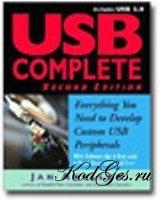 Книга USB Complete