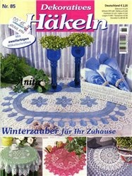 Журнал dekoratives hakeln №85