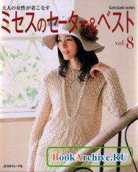 Журнал Let's knit series №4376, 2008 (Вязание спицами и крючком)