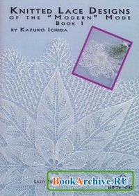 Журнал Knitted Lace Designs, 2007