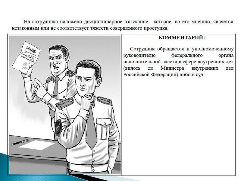 Архангельская прокуратура проведёт консультацию по вопросам исполнения законодательства в сфере жкх