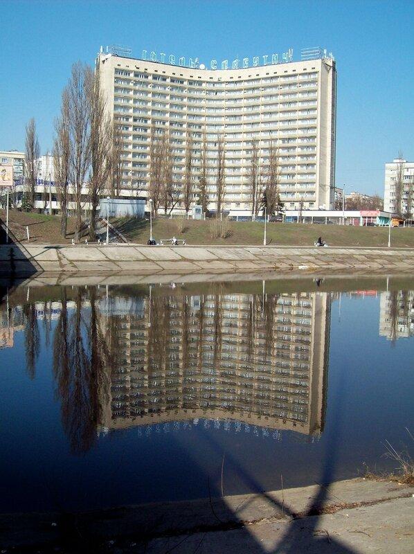 киев гостиница славутич