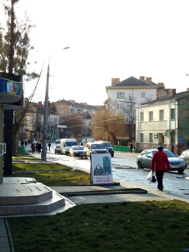 Украина. Луцк. На одной из улиц города