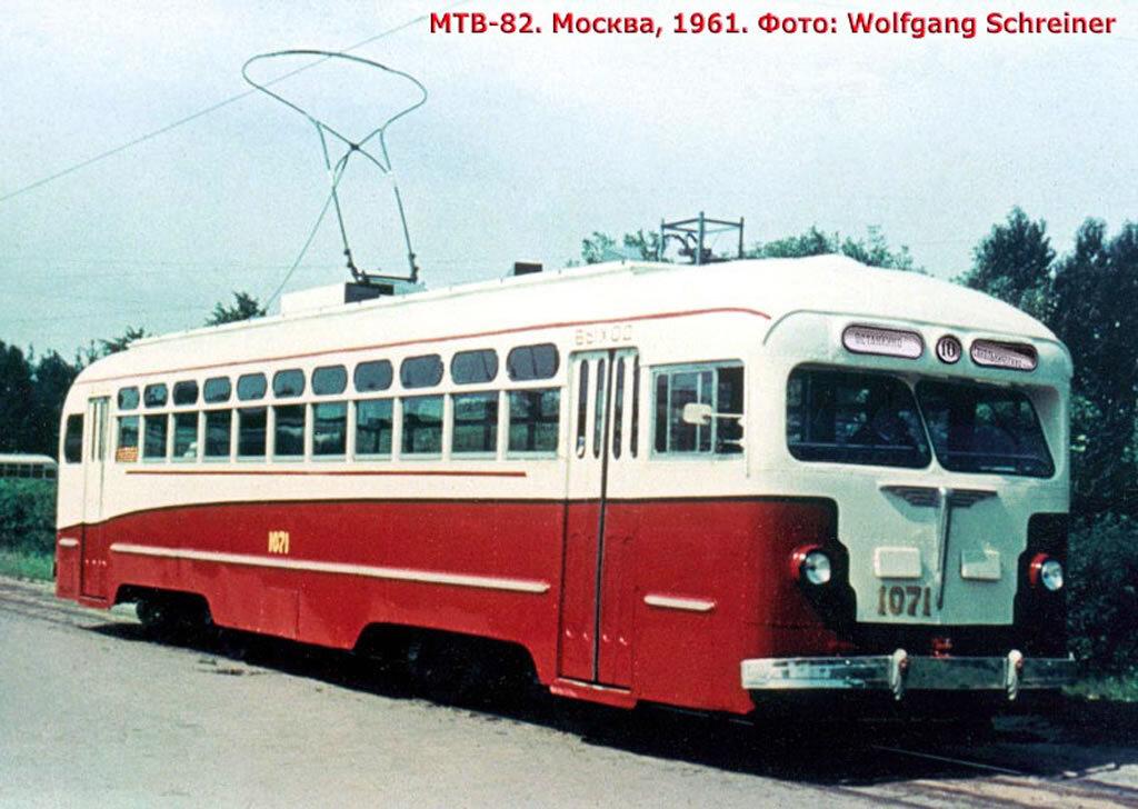 МТВ-82.jpg