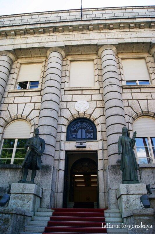 Резиденция Президента Черногории