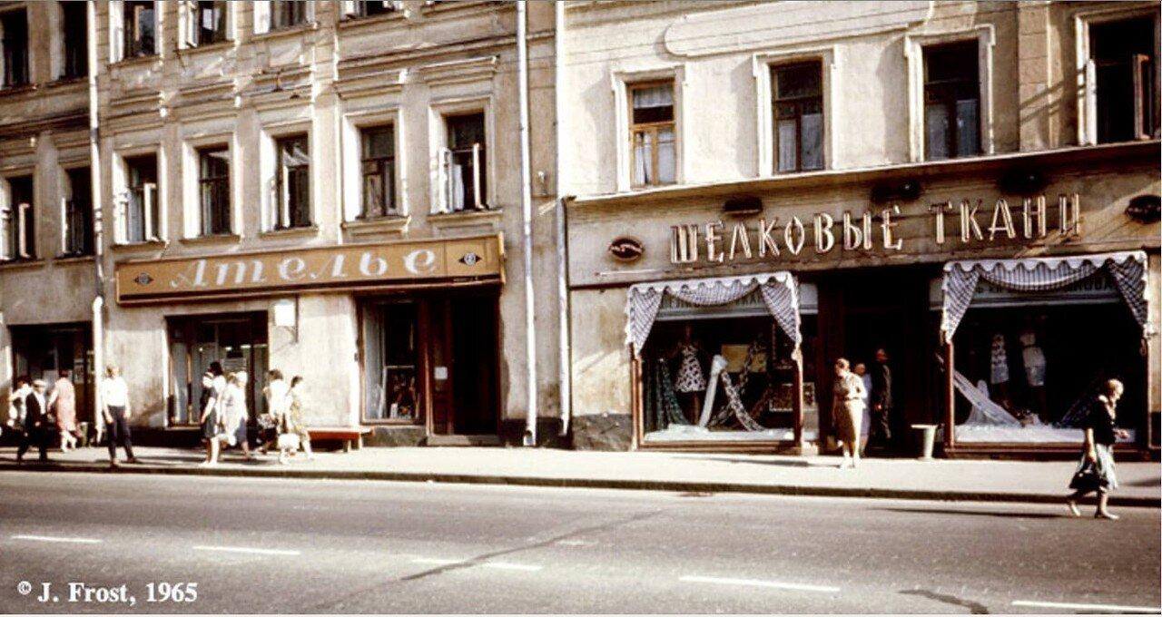 1965. Москва. Уличная сцена