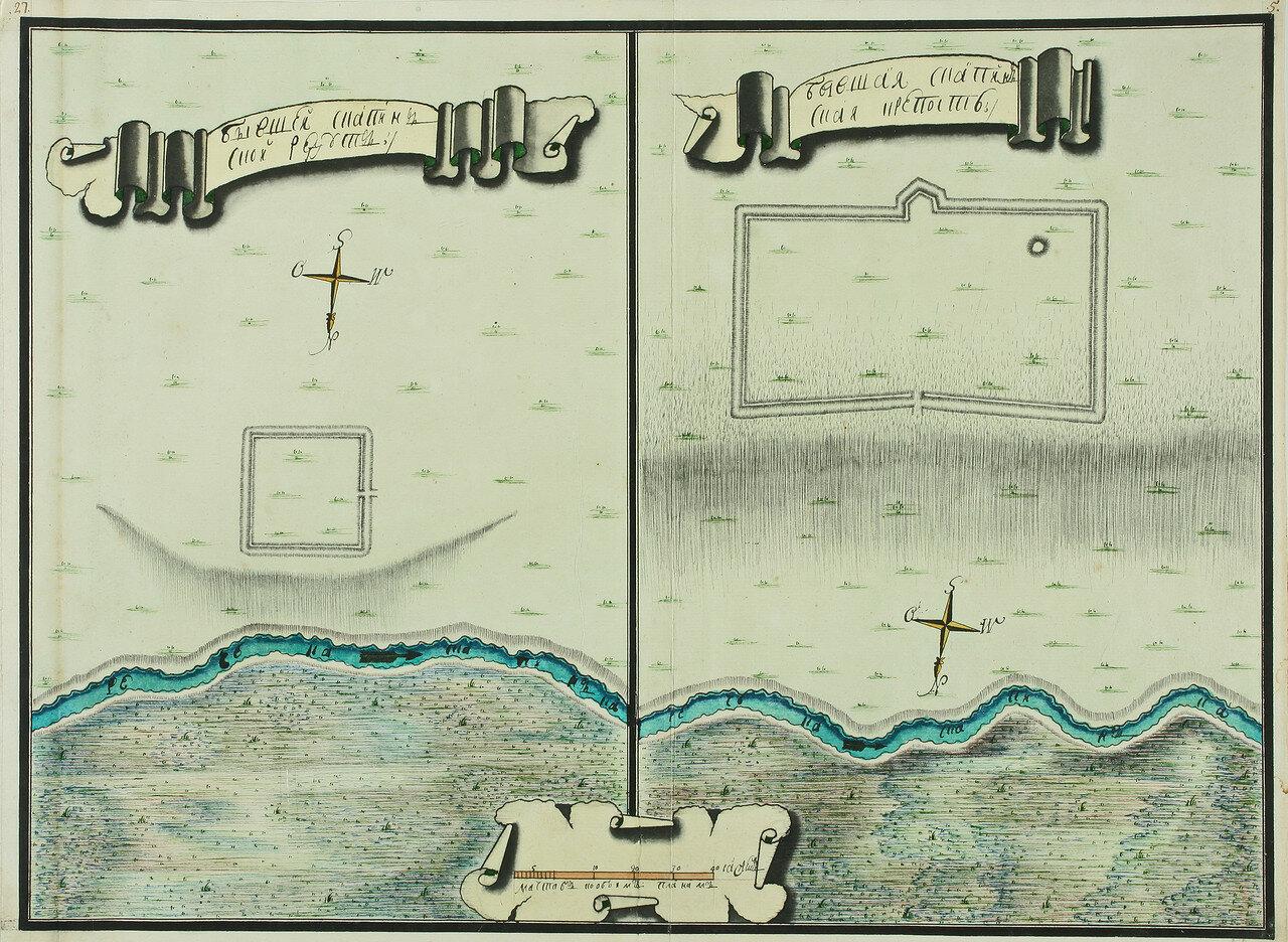 План бывшей Скопинской крепости и Скопинскому редуту. 1768