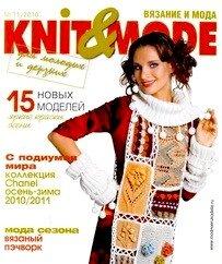 Вязание и мода - №11 - 2010