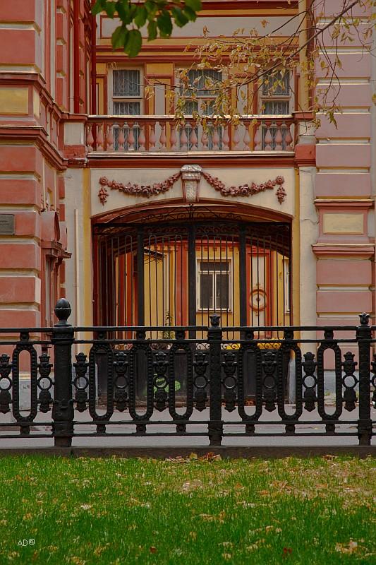 Дом-музей М. Н. Ермоловой