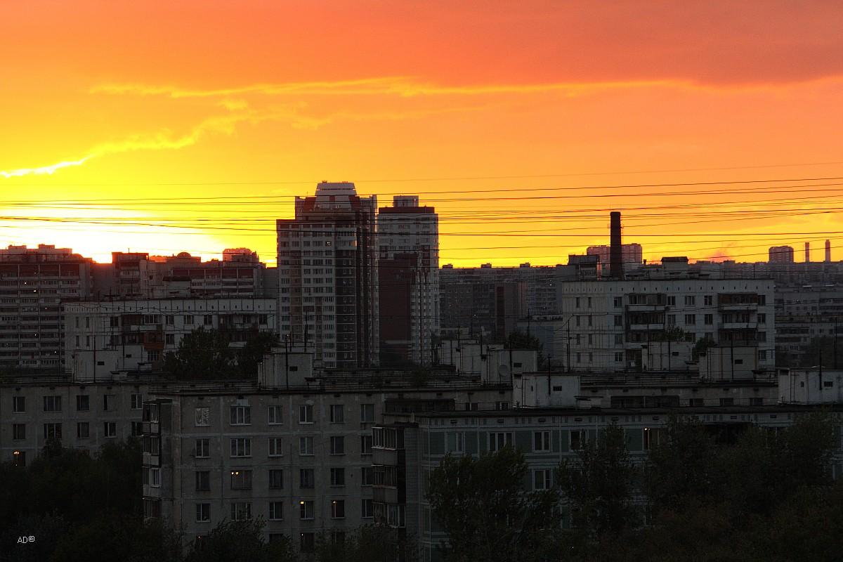 Московский закат