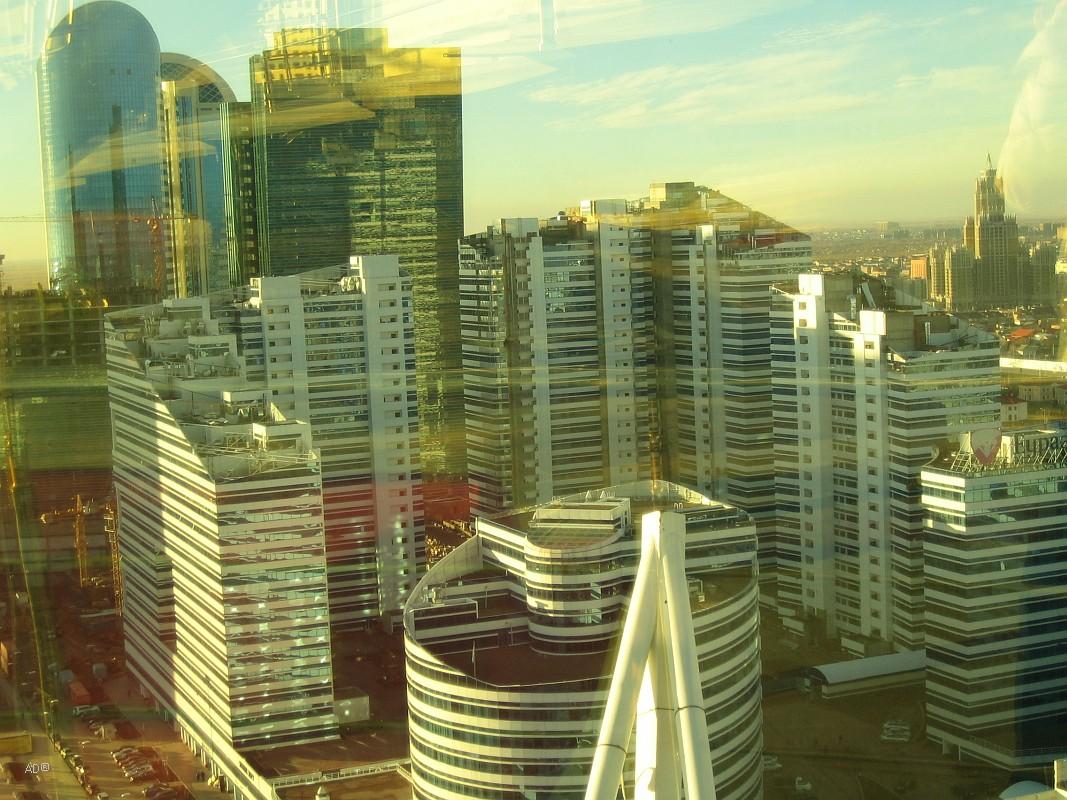 Дипломатический городок «Астана»