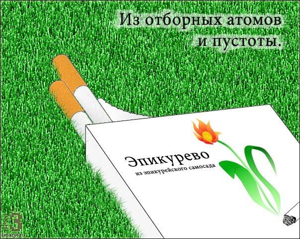 http://img-fotki.yandex.ru/get/6001/dharmamahant.2/0_42f08_148f517_XL.jpg