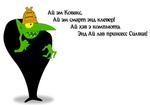 Ковэкс