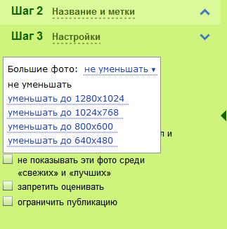 Сделать коллаж в HTML