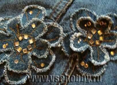 Это изображение находится еще в архивах: сумка из джинсов своими.