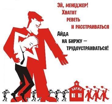 http://img-fotki.yandex.ru/get/6001/loengrin53.5/0_5d92a_cea09a35_L.jpg