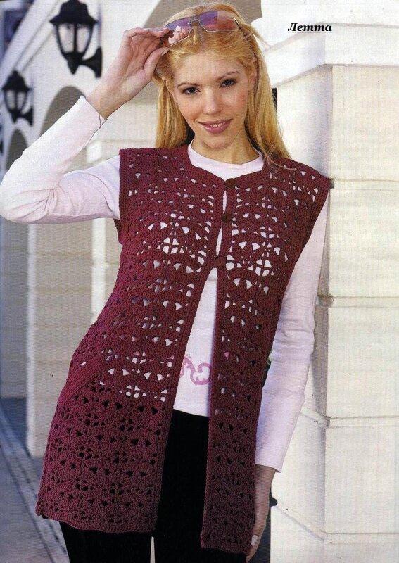 Крючок.  Спецвыпуск 2. Журнал по вязанию представляет коллекцию женской одежды, выполненной крючком.