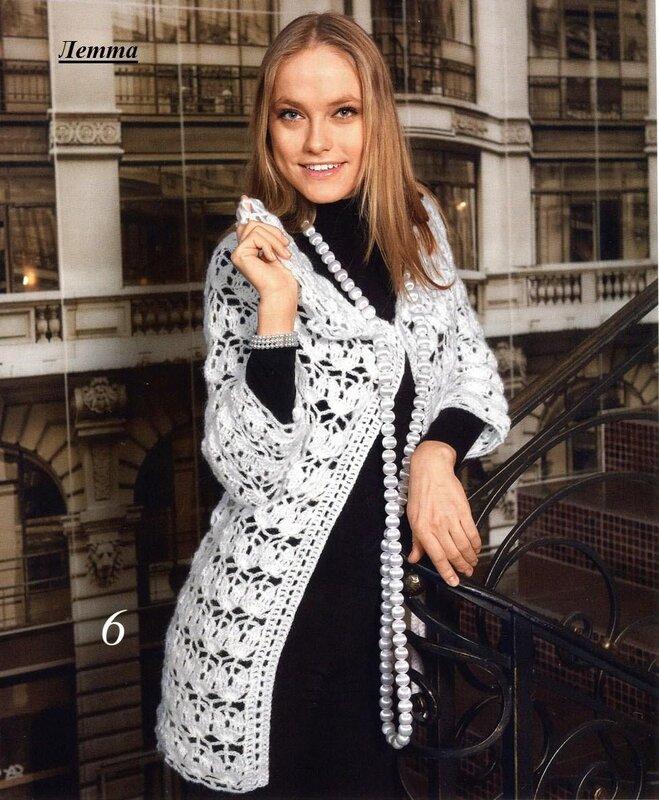 Для каждой модели кардигана, связанного крючком, или пальто, или пончо есть схемы узоров и описание вязания, выкройки...