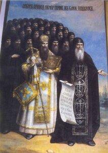 Собор преподобных отцев Киево-Печерских, в Ближних пещерах (прп. Антония) почивающих.