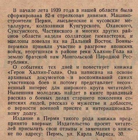 http://img-fotki.yandex.ru/get/6001/russianbooks2007.1d2/0_5140a_676f9b45_L.jpg