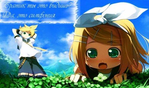 http://img-fotki.yandex.ru/get/6001/sirita1.0/0_4015d_efaf856b_L.jpg