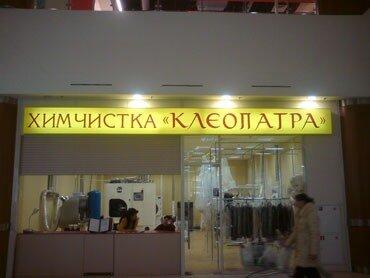 http://www.stroyalp.ru/