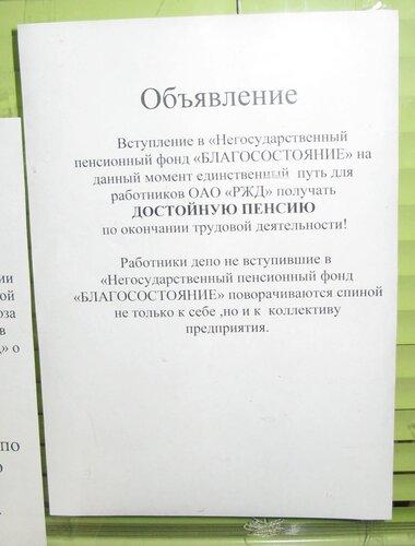 Заявление Выйти Из Профсоюза Образец Заявления - фото 11